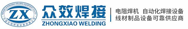 沈阳强森机械设备有限公司